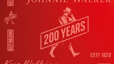 Johnnie Walker празнува 200 години