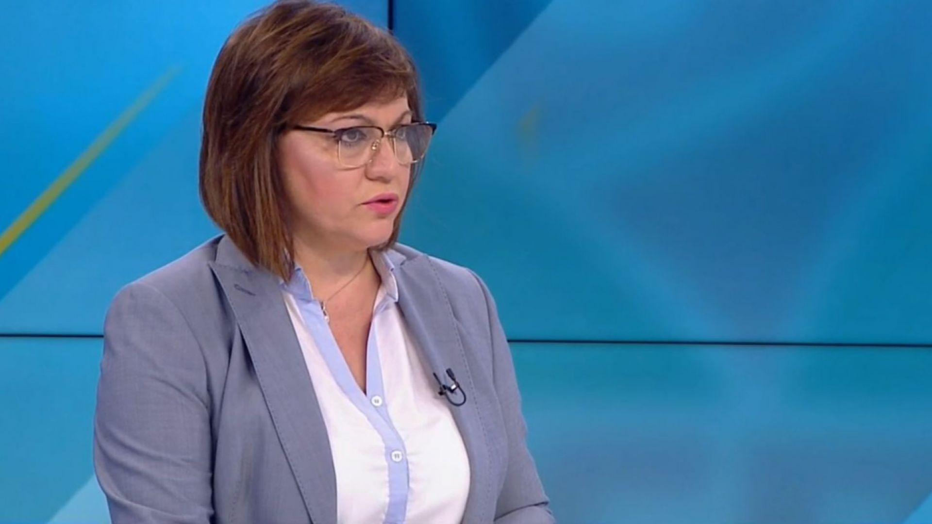 Корнелия Нинова: Има много по-важна новина от снимките на Бойко Борисов