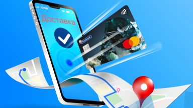 Изцяло дистанционен процес по издаване и получаване на дебитни и кредитни карти от Пощенска банка