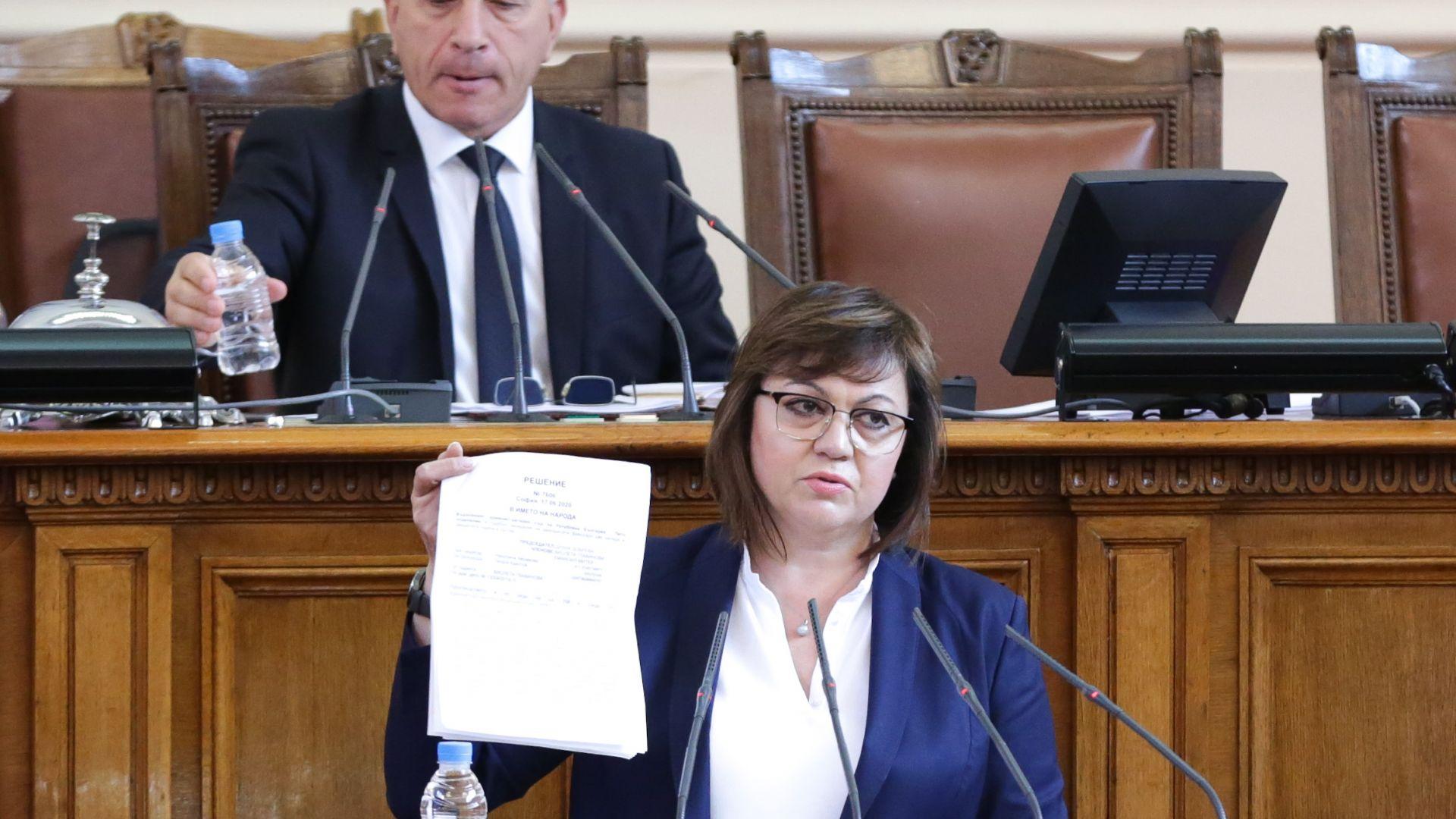 """БСП поиска Борисов в парламента, управляващите гласуваха """"против"""""""