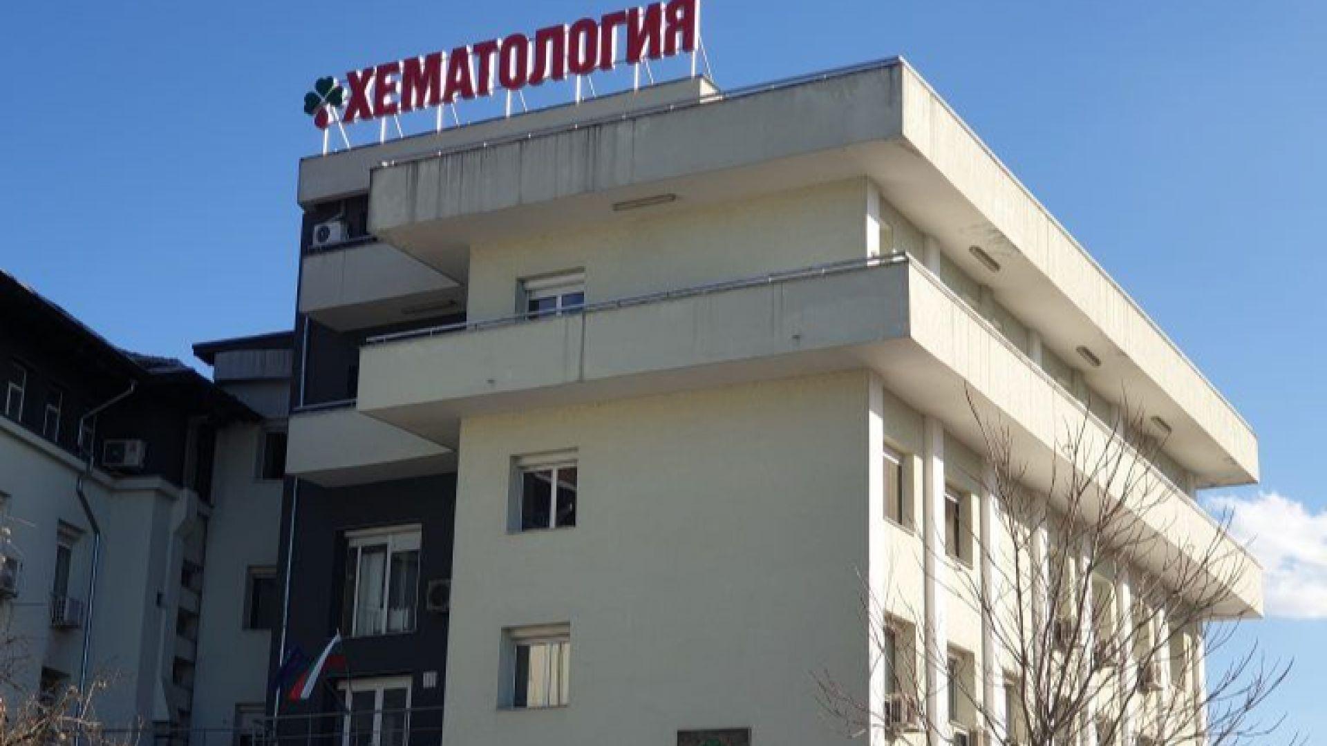 Затварят Онкохематологичната болница, медицинска сестра е с COVID-19