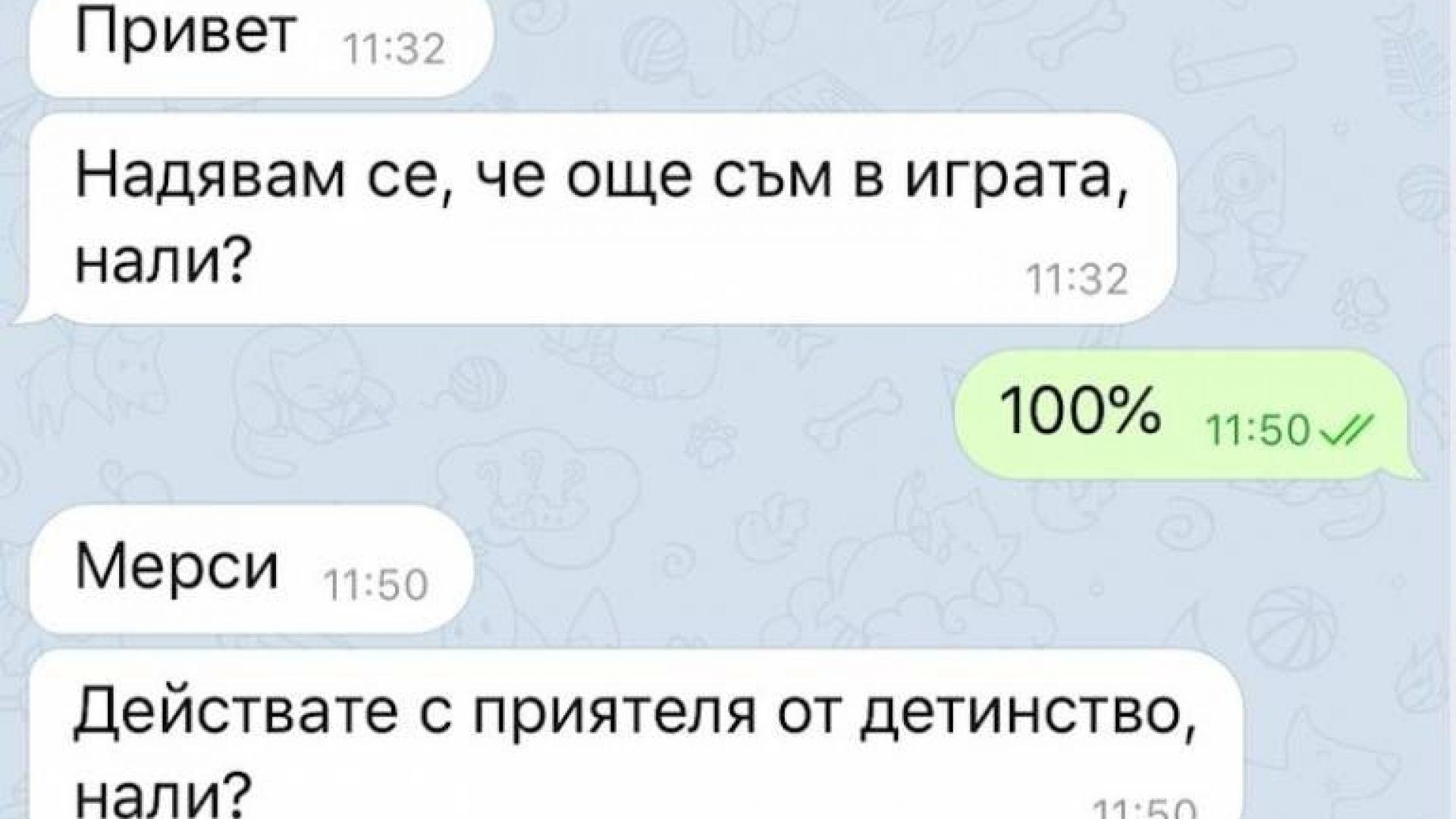 Разследват секретар на президента и прокурор за връзки с Пламен Бобоков (вижте SMS-и)