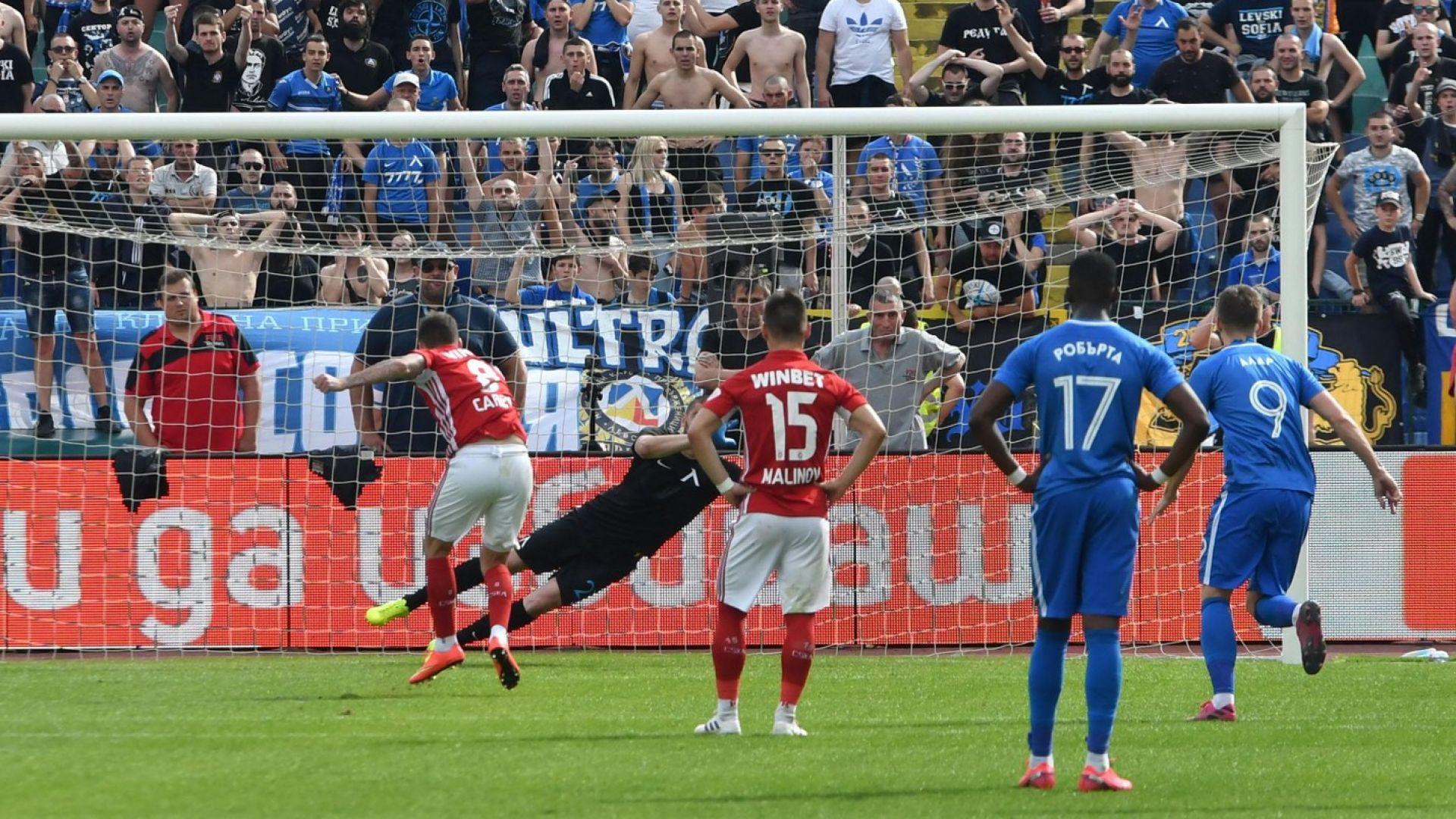 Стана ясно кога ще се играе дербито между ЦСКА и Левски