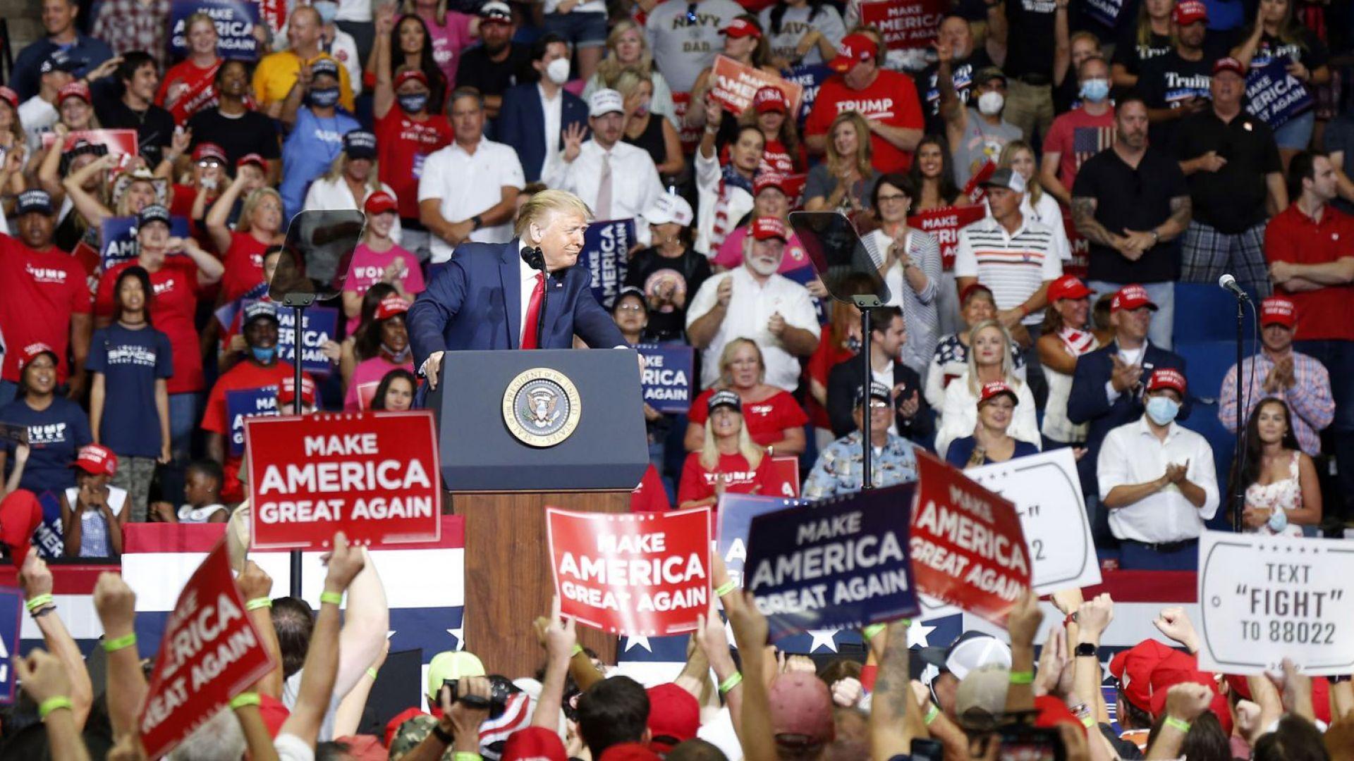 Доналд Тръмп: Откачената крайнолява паплач иска да унищожи наследството на САЩ