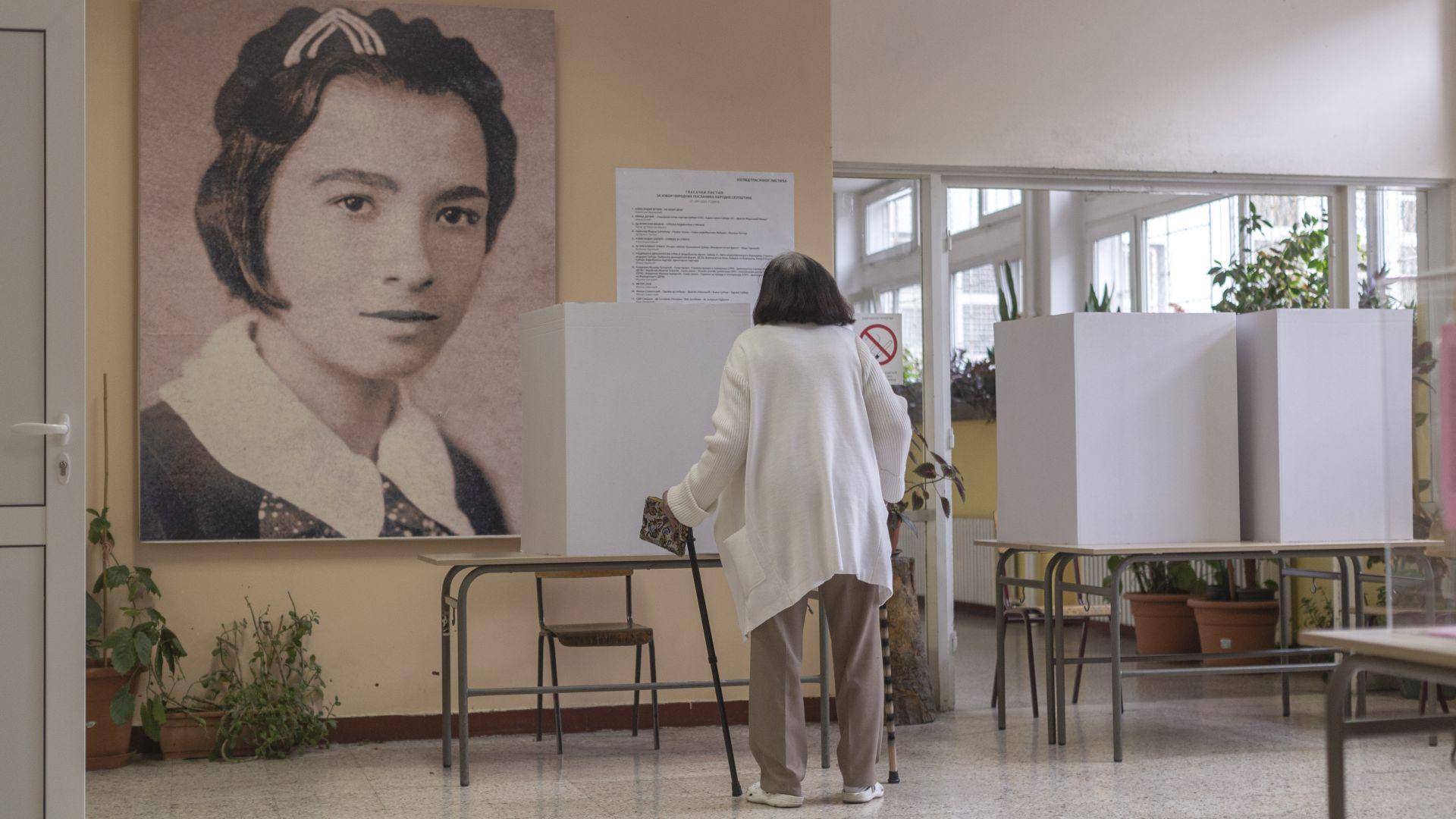 В Сърбия гласуват на парламентарни избори
