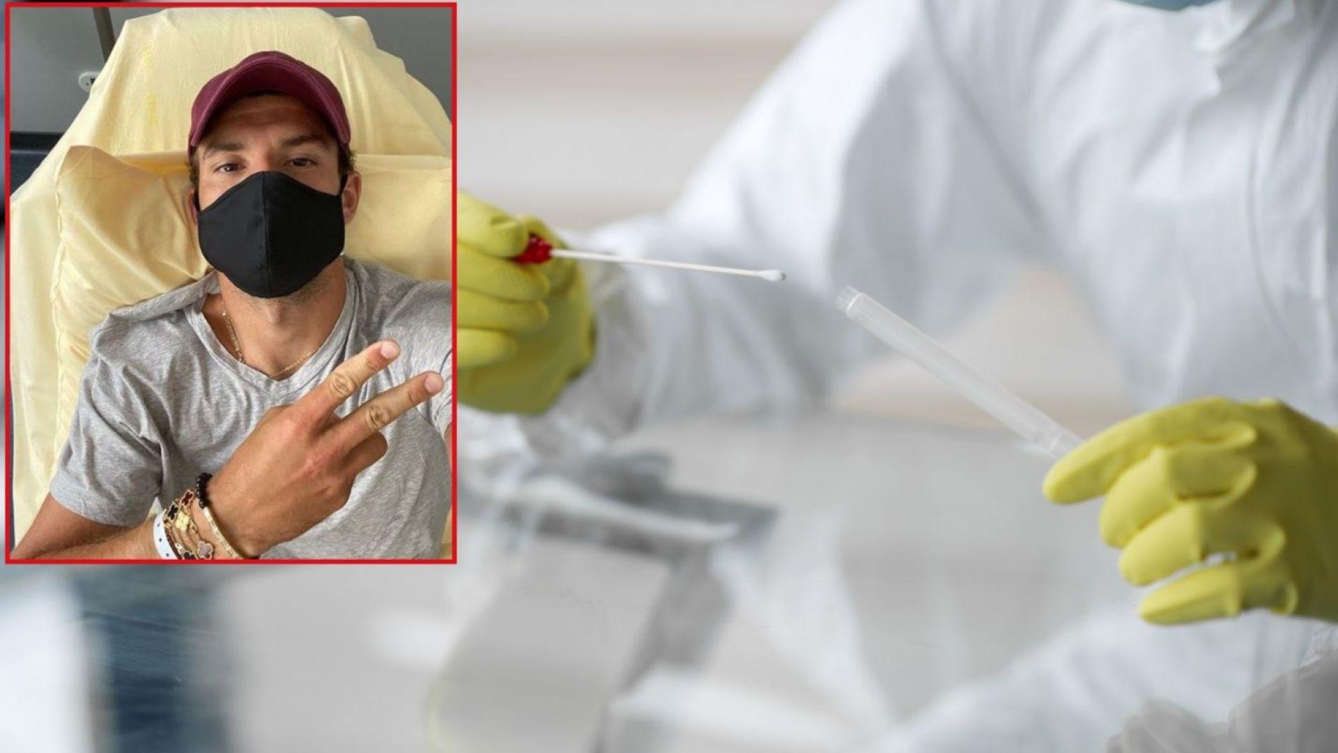 Григор Димитров с положителен тест за коронавирус