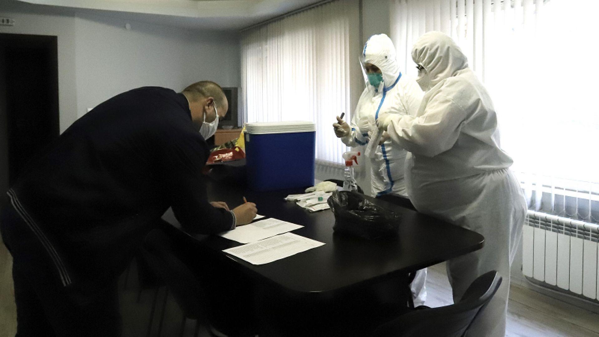Още 4-ма заразени с коронавируса в БСП