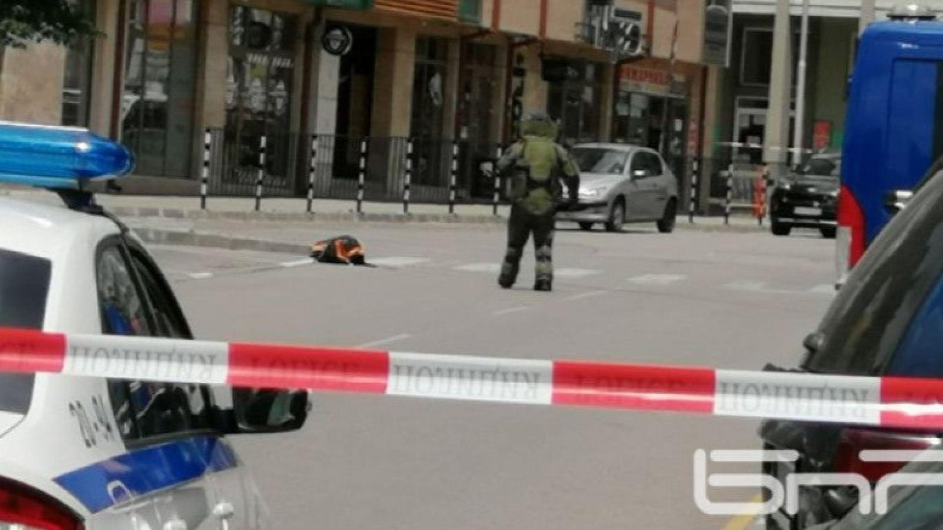 Взривиха съмнителен черен сак в центъра на Сливен