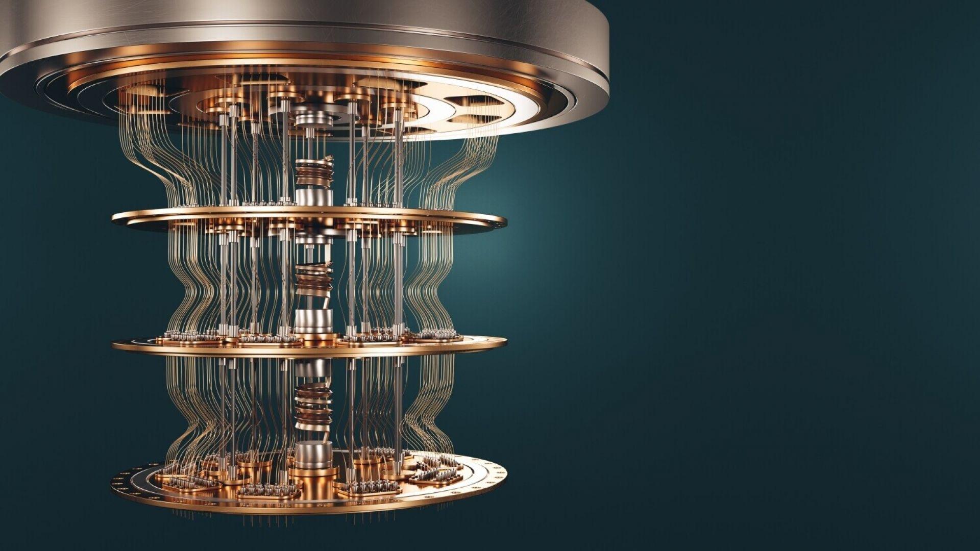 Създадоха най-мощния квантов компютър