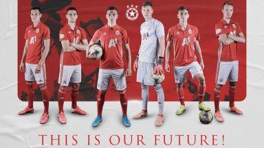 ЦСКА обяви: Това е бъдещето ни!