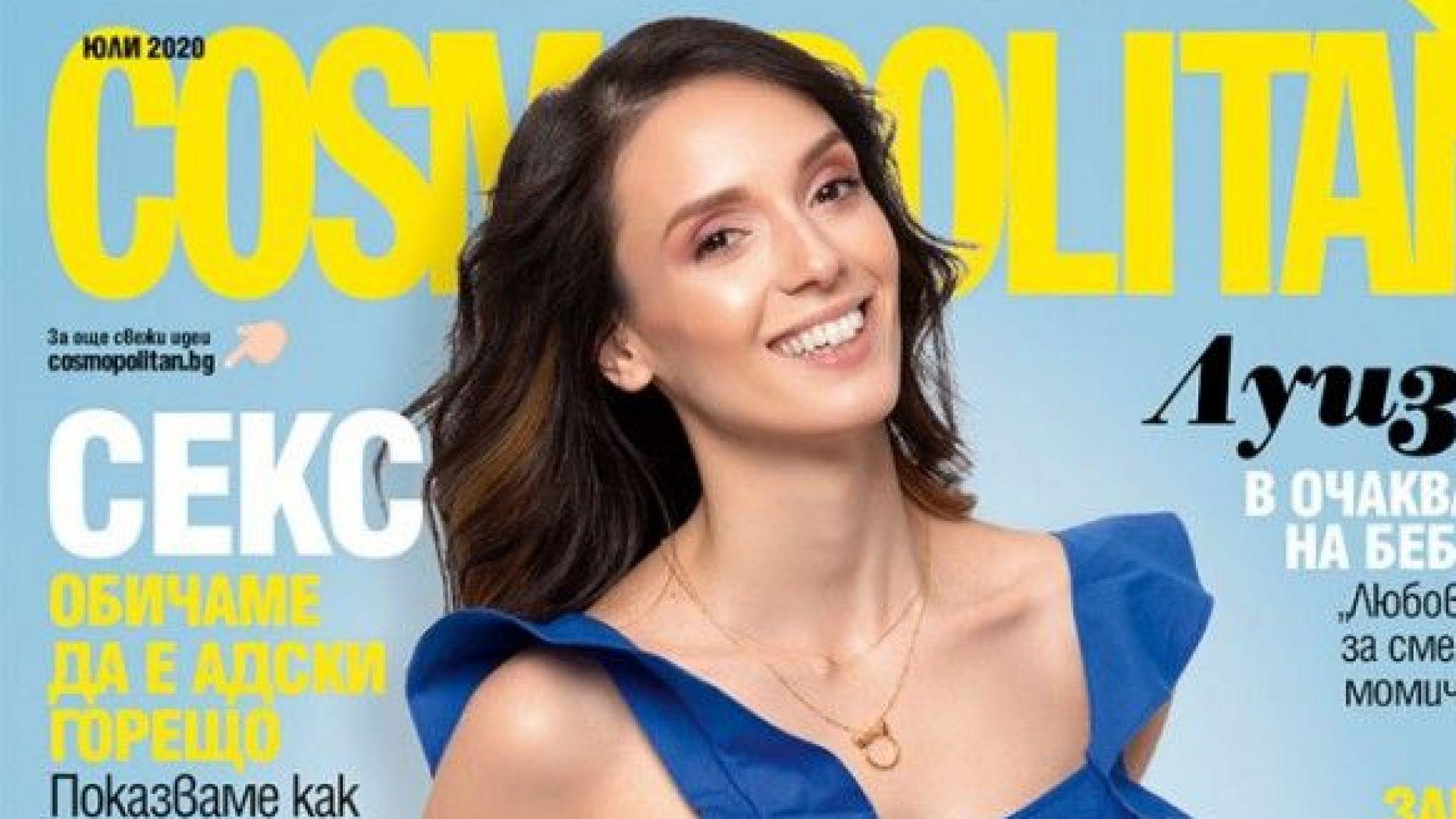 Луиза Григорова краси корицата на списание бременна