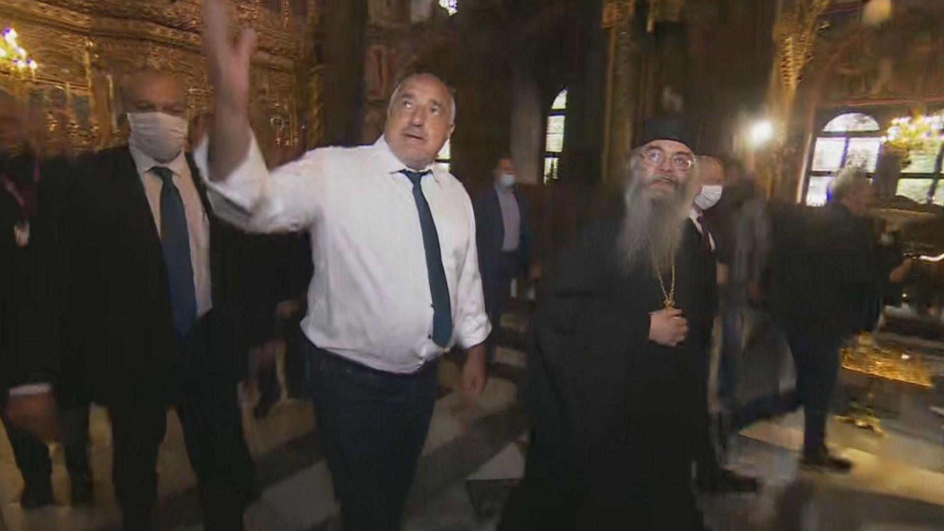 РЗИ-Кюстендил внесе в МС акта за Борисов, посетил без маска Рилския манастир
