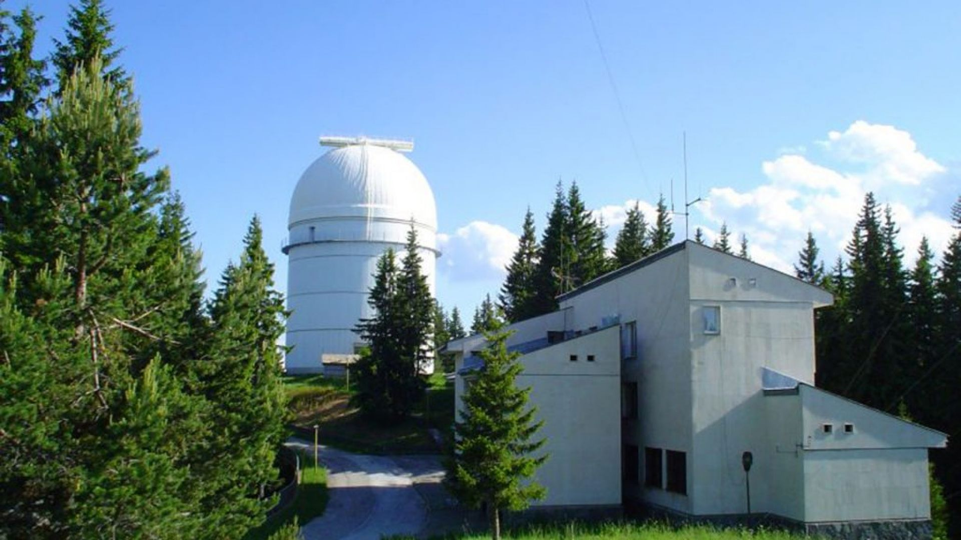 Роженската обсерватория отбелязва 40 години