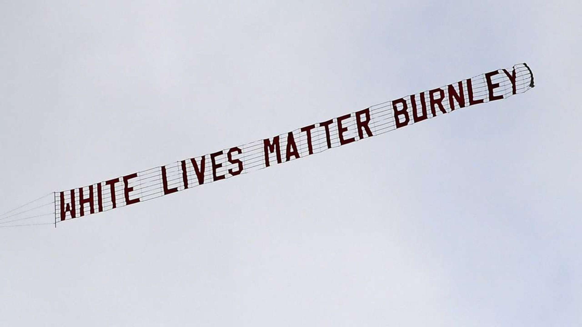 """Посланието """"белите животи имат значение"""" не е престъпление"""