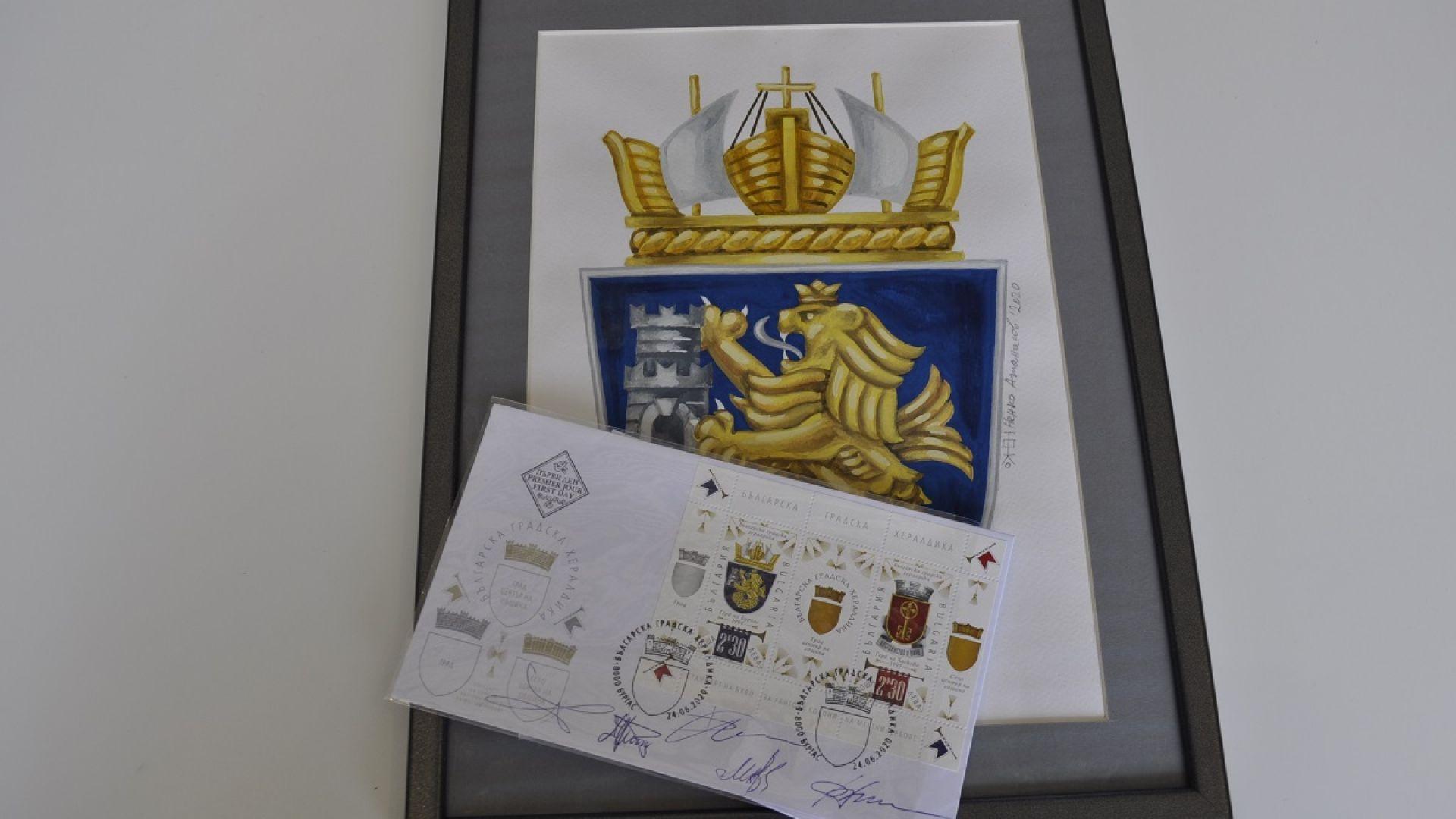 Гербът на Бургас ще пътува по света върху пощенска марка (снимка)