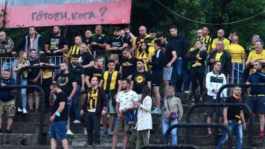 Сблъсъци между фенове на Ботев и полицията преди полуфинала за Купата