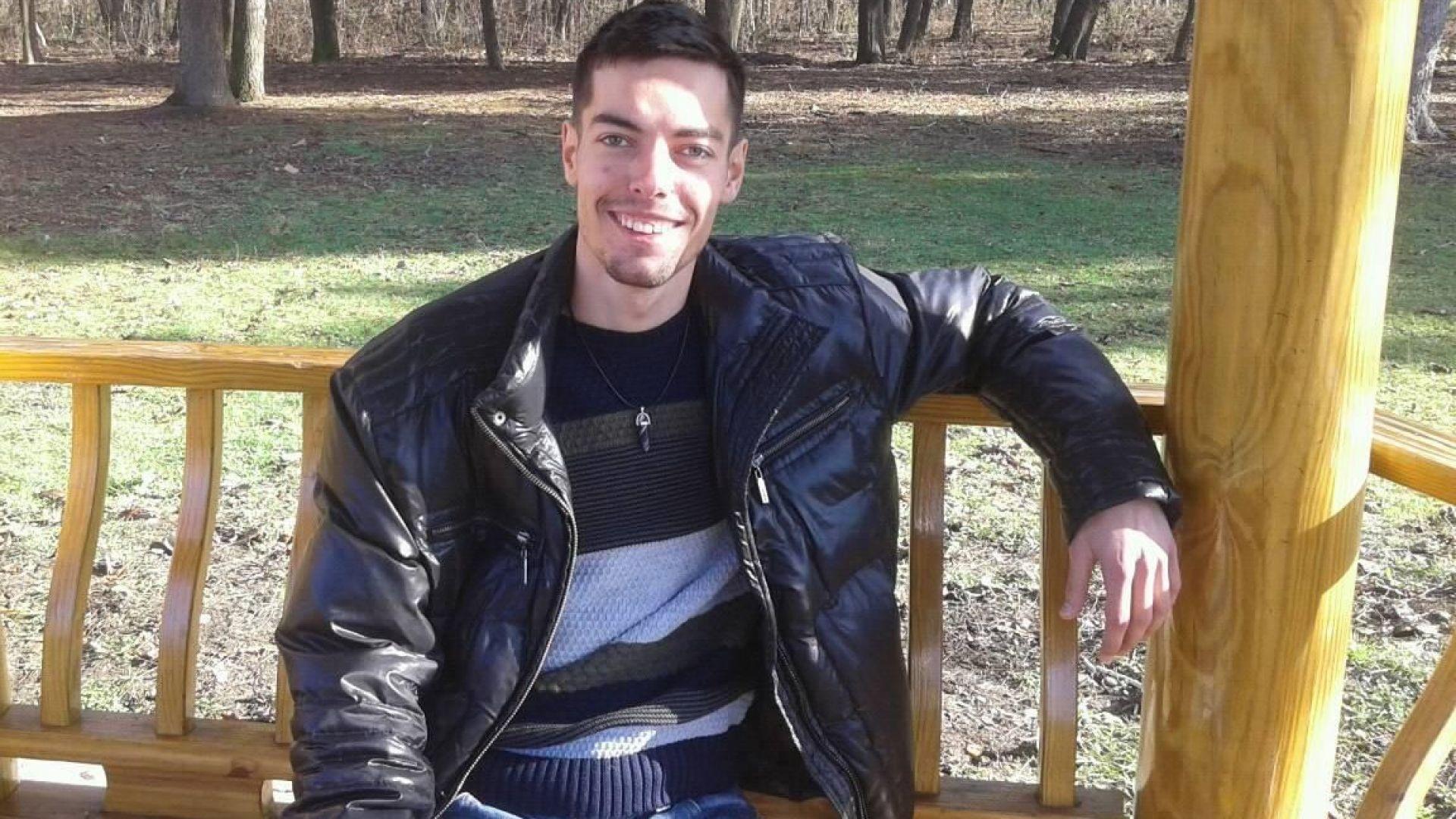 Три месеца без следа от 23-годишния Давид, който изчезна в София