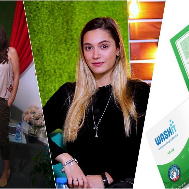 Български студенти създадоха уникална иновация, която може да реши глобални проблеми