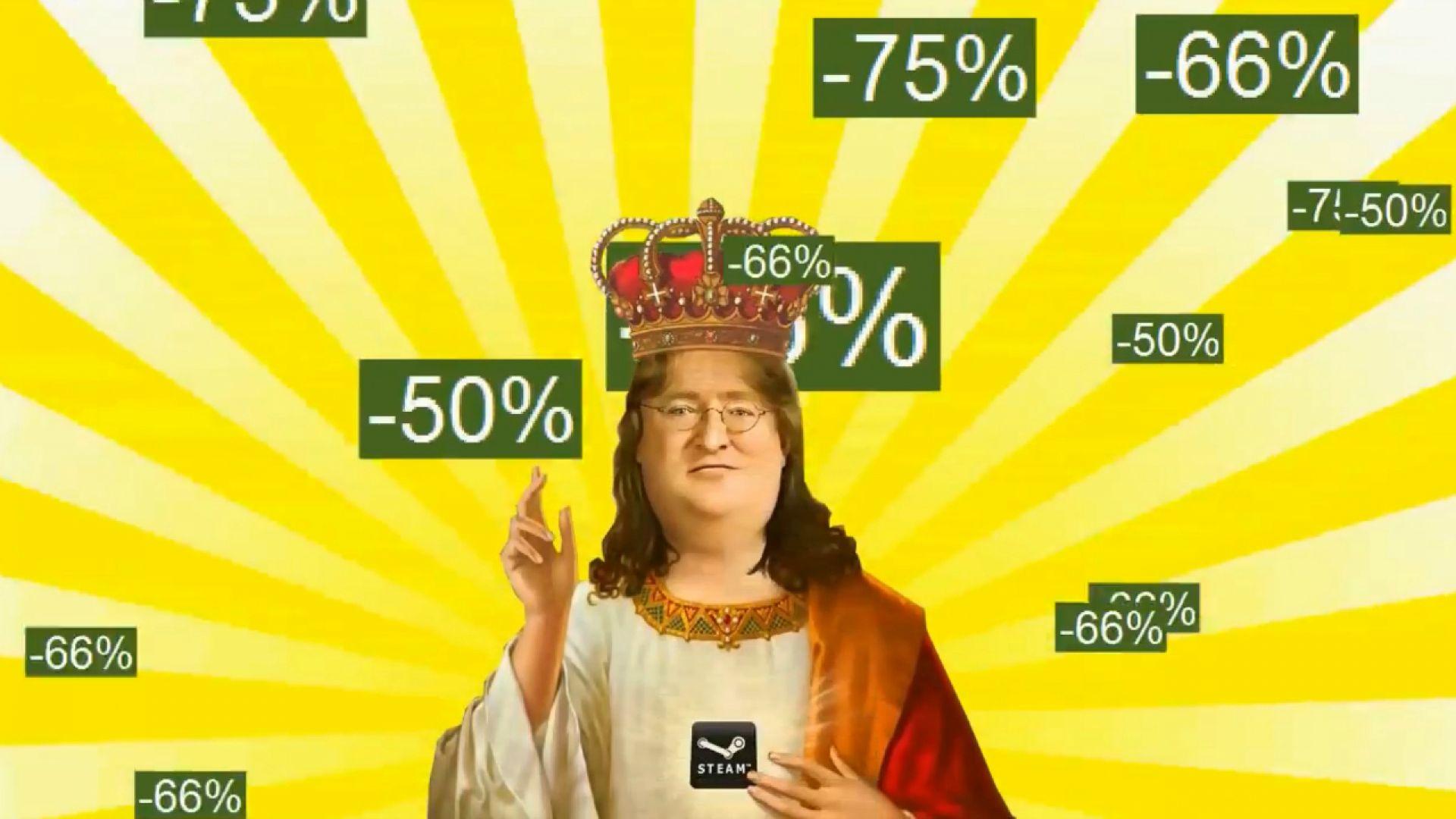 Започна лятната разпродажба на игри в Steam