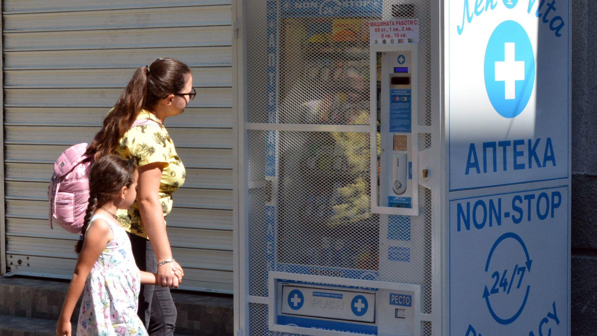 Автомат за лекарства заработи денонощно в Димитровград (снимки)
