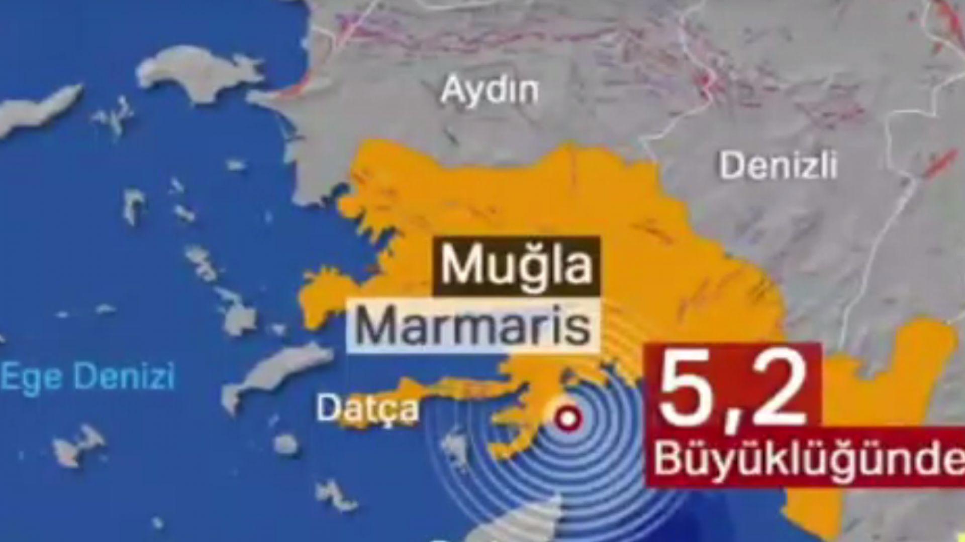 Земетресение от 5.2 по Рихтер разтърси Турция