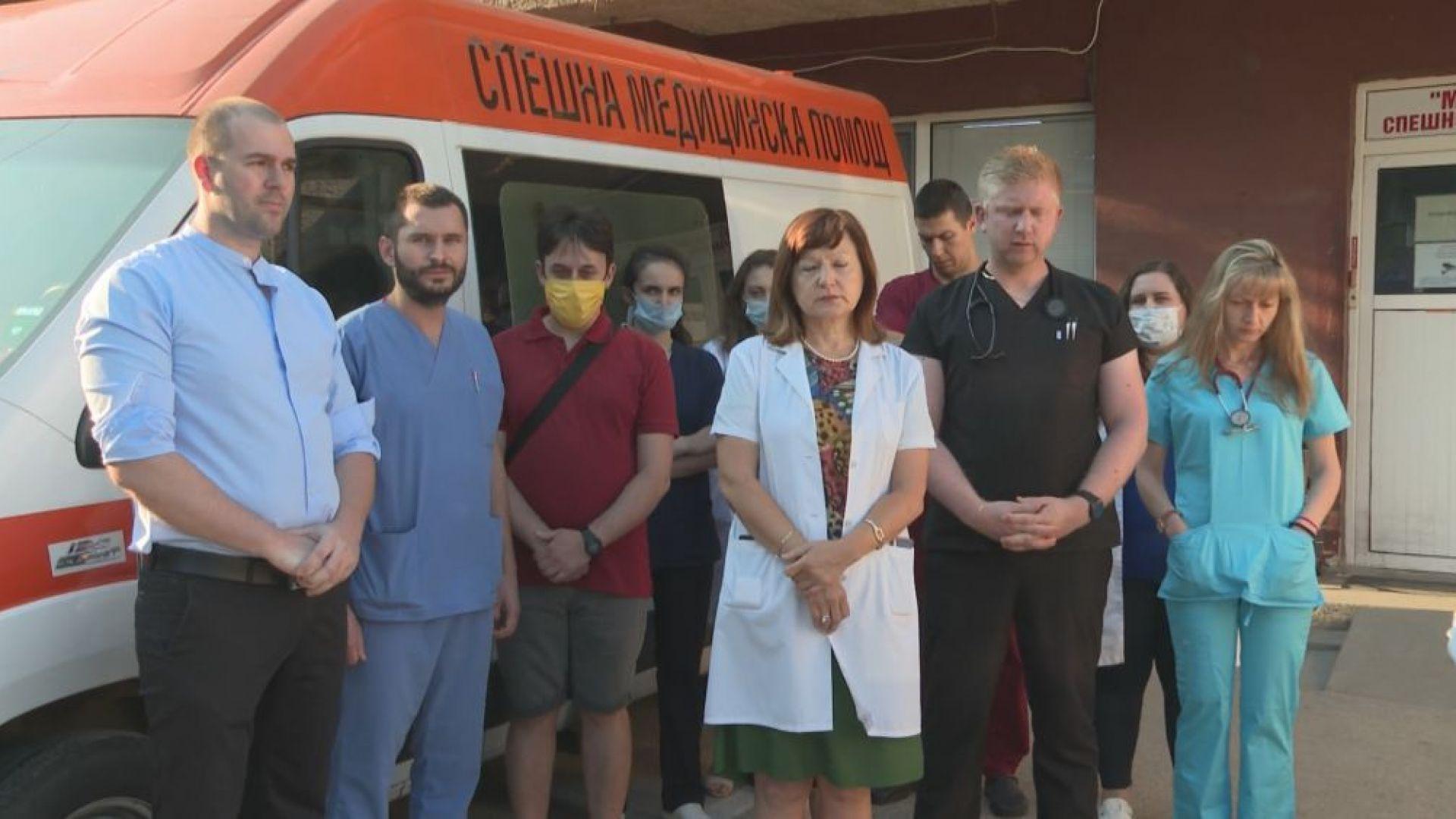 Колективна оставка на лекари: Ще продължи ли да функционира Спешното отделение в Силистра