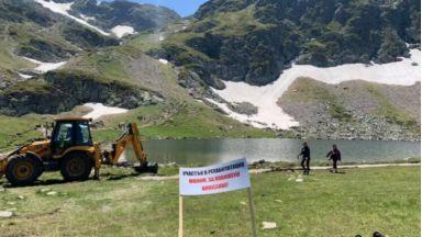 ВАП сезира МОСВ да извърши незабавна проверка в Рила дали има багери