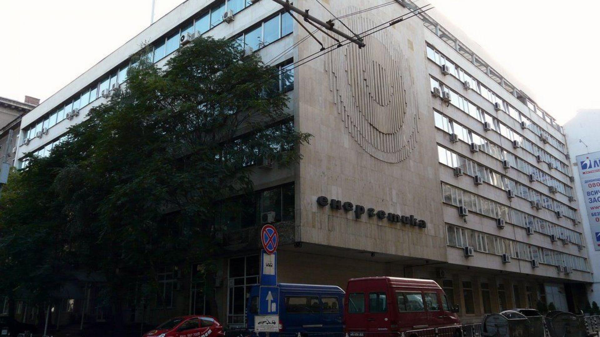 COVID-19 в Министерството на енергетиката