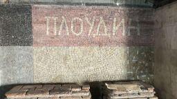 Реставрират мозайките на Йоан Левиев в подлеза до Баня Старинна