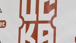 Официално: ЦСКА 1948 няма да излезе за днешния си мач