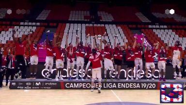 10 години по-късно: Баскония разплака Барселона и е шампион
