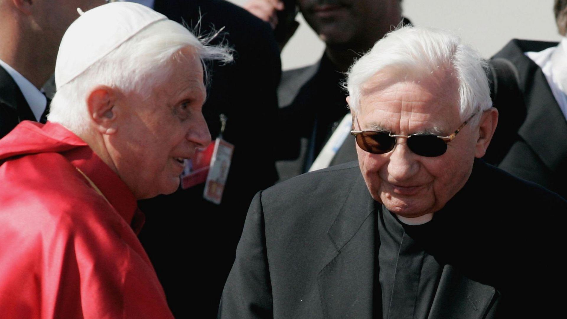 Почина Георг Ратцингер - по-големият брат на папа емеритус Бенедикт XVI