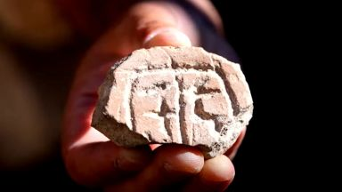 Откриха старинни печати от VI век пр.Хр. от персийския период на Йерусалим