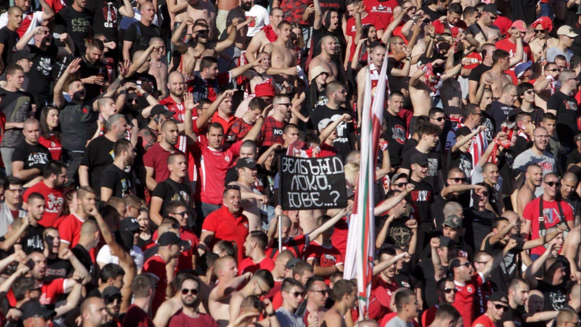 Фен фракцията, която разрази бурята в ЦСКА, прекратява дейността си