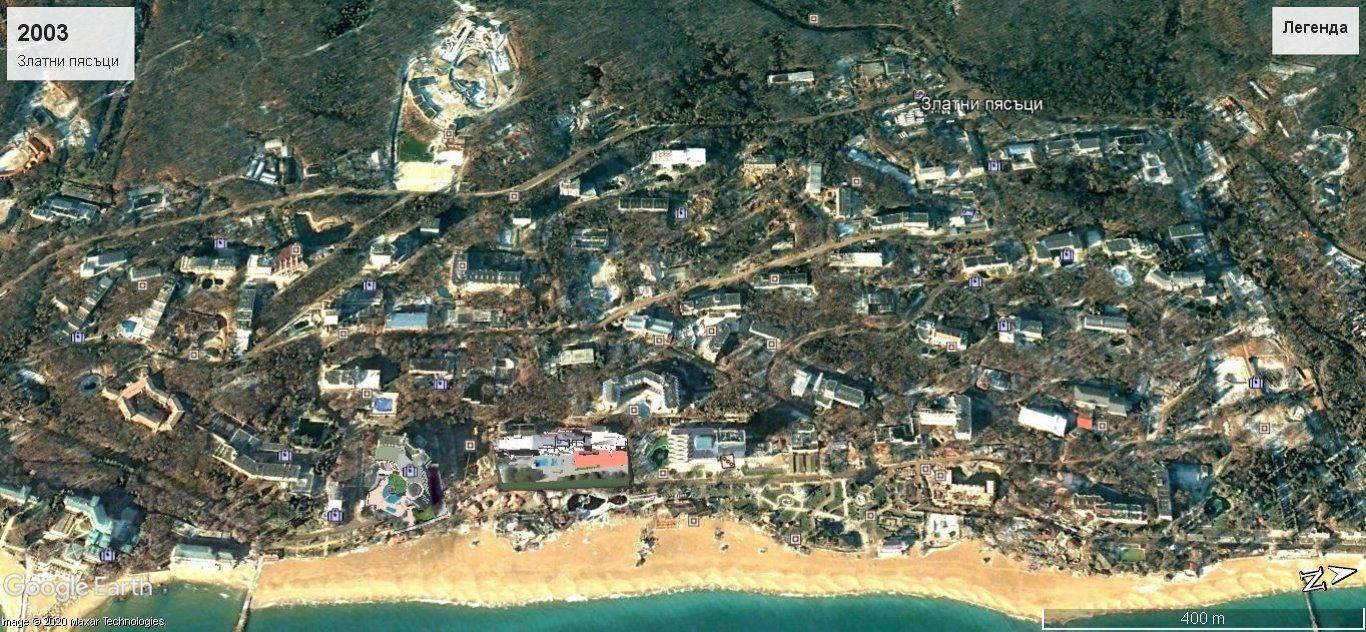 Златни пясъци - 2003 година