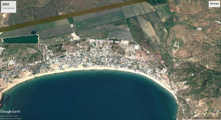 Слънчев бряг - 2003 година