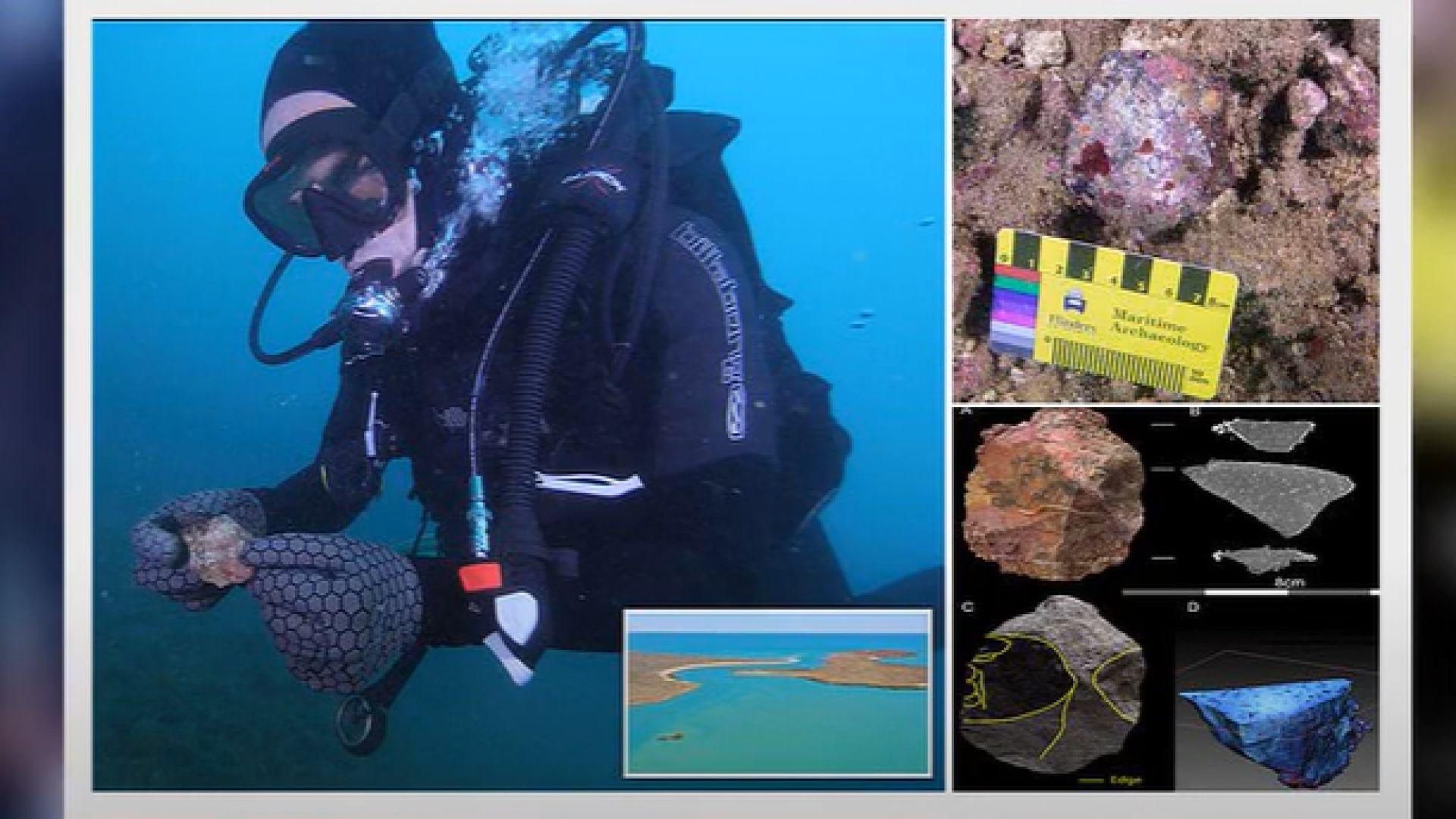 Австралийски археолози откриха за първи път аборигенски инструменти под вода (видео)