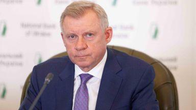 МВФ призова Украйна да запази независимостта на централната банка