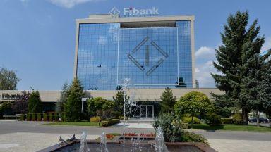 ПИБ увеличи капитала си: кои са новите акционери