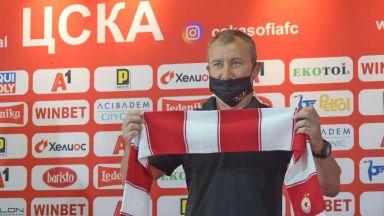 Новият треньор на ЦСКА: Заварвам добро наследство, Соу е страхотен футболист