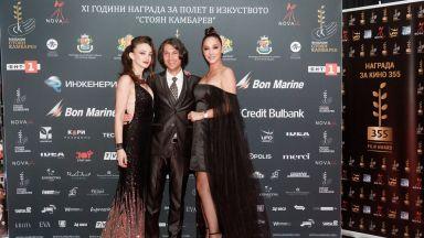 """Сред звезди, официални лица и с много стил бяха връчени наградите на фондация """"Стоян Камбарев"""" за 2020 г."""