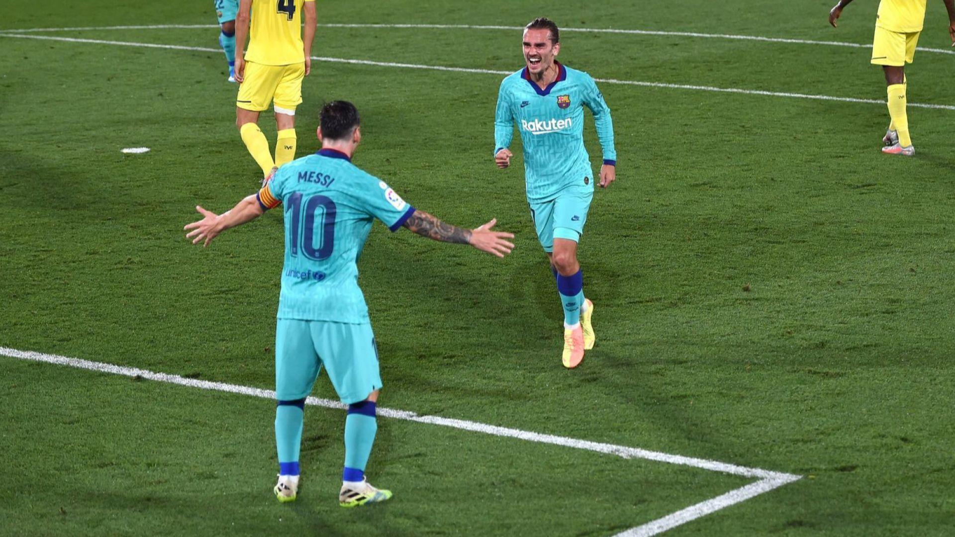 Меси вдъхнови Барселона насред слуховете за трансфер в Манчестър Сити