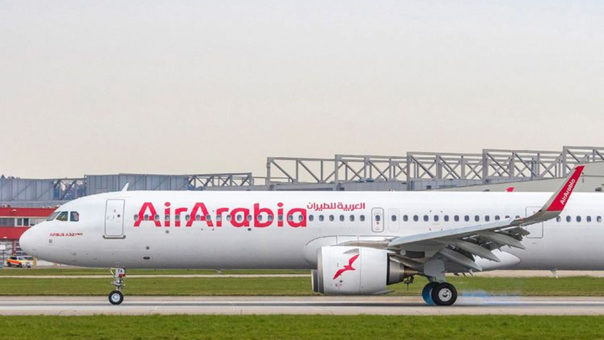 Обединените арабски емирства пускат нова авиокомпания