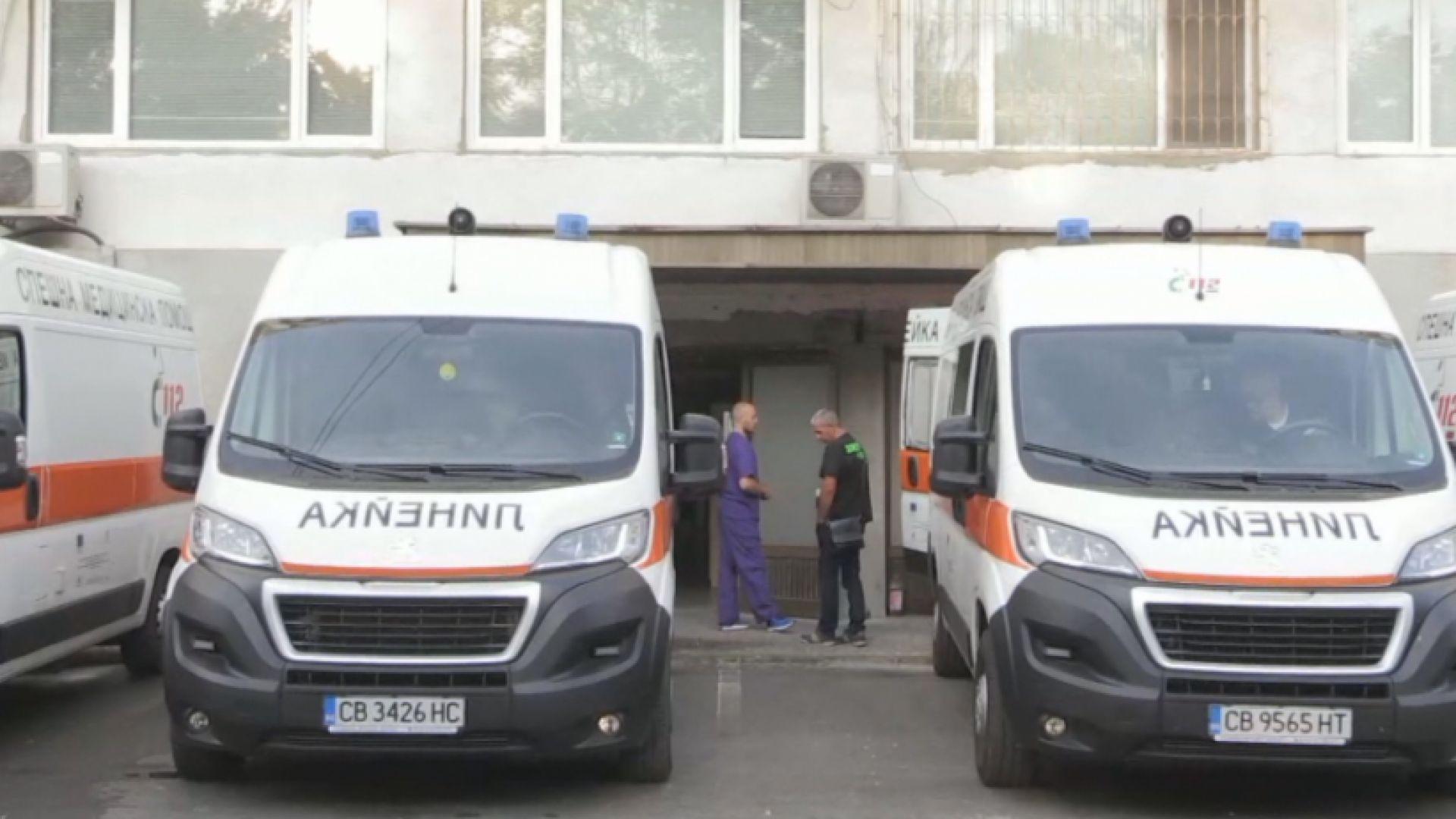 Интубираха избягалия пациент от бургаската болница