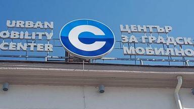 От ЦГМ искат 15 млн. лева заем за разплащане на дългове