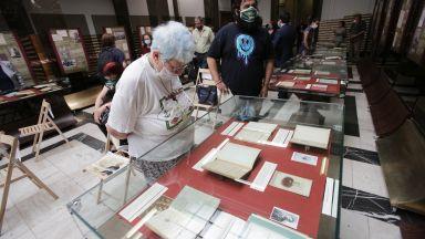 Националната библиотека с атрактивна програма за 170 години от рождението на Иван Вазов