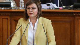 БСП внася другата седмица вот на недоверие към правителството за корупция