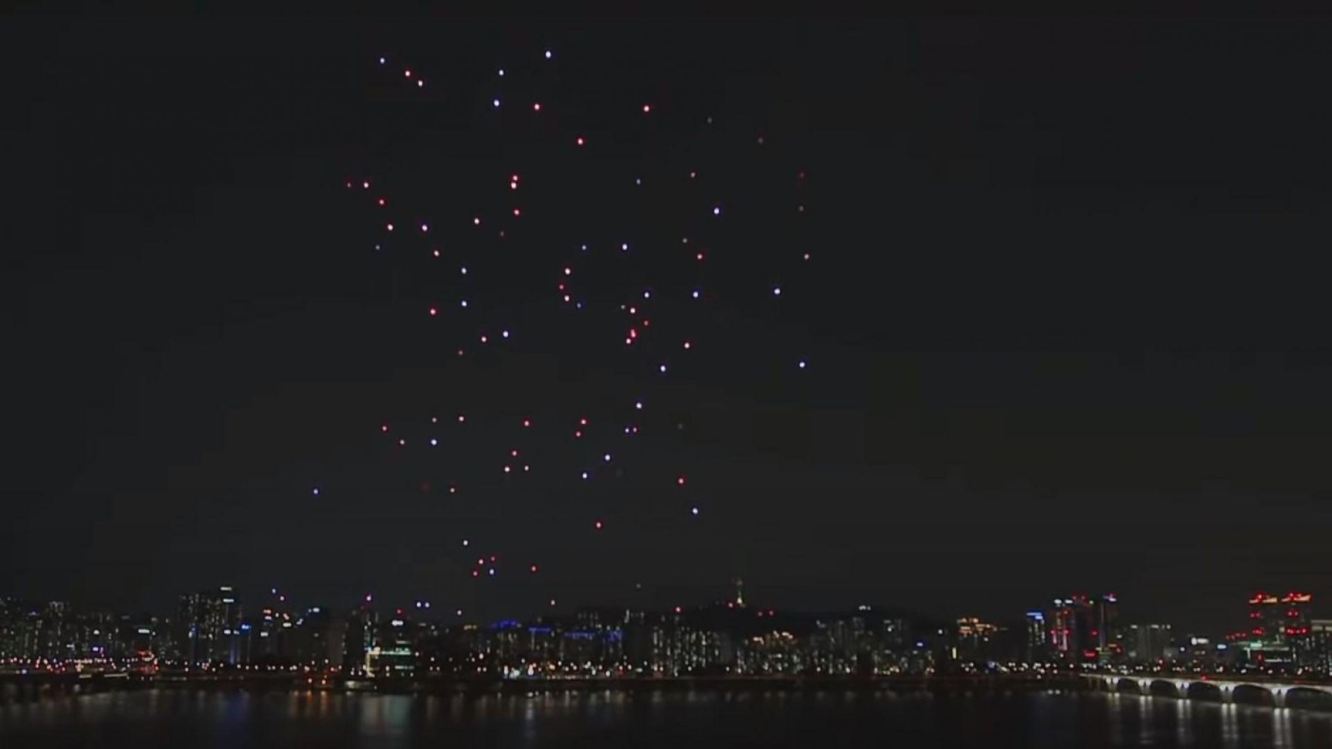 Южна Корея популяризира носенето на маски с дрон шоу (видео)