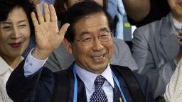 Изчезна кметът на Сеул и претендент за президент на Южна Корея, дирят го с дронове и кучета