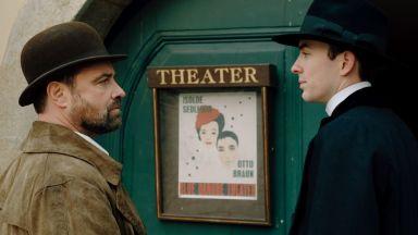 """""""Кръв във Виена"""" - нов минисериал в епохата на Фройд по Epic Drama"""
